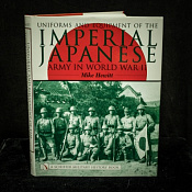 Imperial Japanese army in world war II